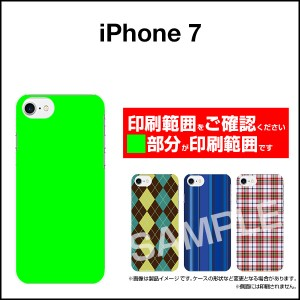 スマホ カバー 液晶全面保護 3Dガラスフィルム付 カラー:白 iPhone 7 パステル かわいい おしゃれ ユニーク ip7-3dtpu-wh-nnu-002-002