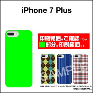 液晶全面保護 3Dガラスフィルム付 カラー:白 iPhone 7 Plus スマートフォン ケース 花柄 人気 定番 売れ筋 ip7p-3d-wh-mibc-001-043
