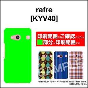 rafre [KYV40] スマートフォン ケース au エーユー 家紋 雑貨 メンズ レディース プレゼント デザインカバー kyv40-kamon03-oda