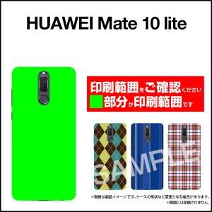 HUAWEI Mate 10 lite スマートフォン カバー 格安スマホ アーガイル 人気 定番 売れ筋 mate10li-mibc-001-063