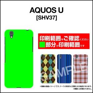 AQUOS U [SHV37] スマホ ケース au エーユー ハート 雑貨 メンズ レディース プレゼント デザインカバー shv37-ask-001-049