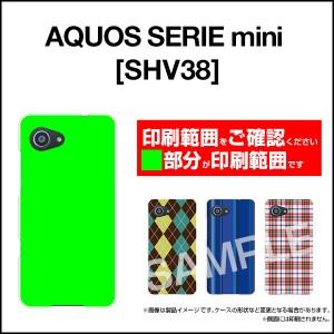 スマホケース AQUOS SERIE mini [SHV38] au エーユー イラスト 雑貨 メンズ レディース プレゼント デザインカバー shv38-wad-016
