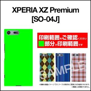 TPU ソフト ケース 保護フィルム付 XPERIA XZ Premium [SO-04J] docomo 木目調激安 特価 通販 プレゼント so04j-ftpu-wood-008