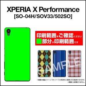保護フィルム付 XPERIA X Performance [SO-04H SOV33 502SO] スマートフォン カバー docomo au SoftBank 花柄 雑貨 xpexp-f-mibc-001-074