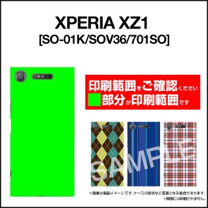 TPU ソフト ケース 全面ガラスフィルム付 XPERIA XZ1 [SO-01K/SOV36/701SO] もみじ かわいい おしゃれ ユニーク xz1-gftpu-nnu-002-076