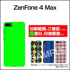 e2b0633675 スマホ カバー ZenFone 4 Max [ZC520KL] 楽天モバイル イオンモバイル 格安スマホ カラフル かわいい. メイン画像