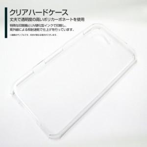 スマホケース AQUOS SERIE mini [SHV38] au エーユー 星 雑貨 メンズ レディース プレゼント デザインカバー shv38-yano-020