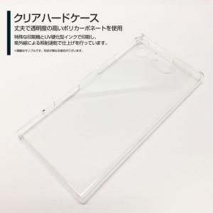 スマホ カバー XPERIA XZ1 Compact [SO-02K] docomo ボーダー かわいい おしゃれ ユニーク 特価 so02k-nnu-002-050