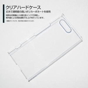 スマホ カバー 保護フィルム付 XPERIA XZ Premium [SO-04J] docomo 菊かわいい おしゃれ ユニーク 特価 so04j-f-nnu-002-073