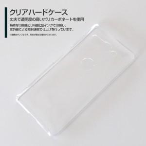 XPERIA XZ2 Compact [SO-05K] docomo スマホ ケース アーガイル 雑貨 メンズ レディース so05k-argyle002
