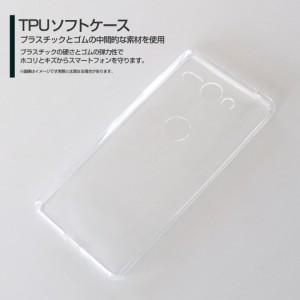 TPU ソフト ケース XPERIA XZ2 Compact [SO-05K] docomo リボン かわいい おしゃれ ユニーク so05k-tpu-nnu-002-093