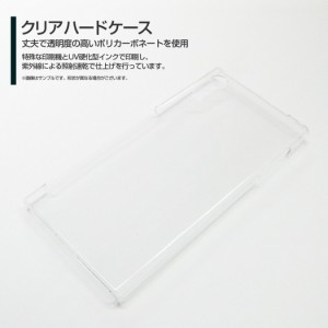 保護フィルム付 XPERIA XZ [SO-01J SOV34 601SO] スマホ カバー docomo au SoftBank カラフル 雑貨 メンズ xpexz-f-cyi-001-069