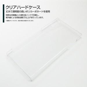 XPERIA XZ [SO-01J SOV34 601SO] 保護フィルム付 スマートフォン カバー docomo au SoftBank カエル 雑貨 メンズ xpexz-f-yano-028