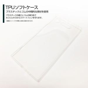 全面ガラスフィルム付 XPERIA XZ1 [SO-01K/SOV36/701SO] TPU ソフト ケース 花柄 人気 定番 売れ筋 通販 xz1-gftpu-cyi-001-074