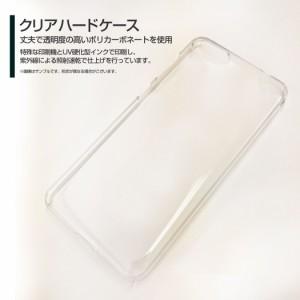 スマホ カバー ZenFone 4 Max [ZC520KL] 楽天モバイル イオンモバイル 格安スマホ カラフル かわいい おしゃれ zc520kl-nnu-002-051