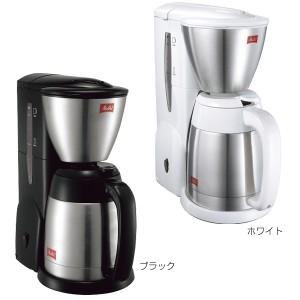 メリタ コーヒーメーカー ノアおうちカフェ