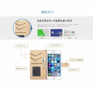 全機種対応手帳型ケースカバー スタンド機能 カードホルダー