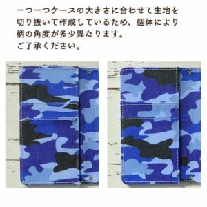 AQUOS R SH03J SHV39 ケース カバー 手帳 手帳型 カラフル カモフラ sh-03jケース sh-03jカバー shv39ケース shv39カバー アクオスR