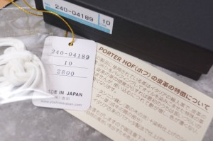 ○ポーター 吉田カバン PORTER 240-04189 HOF ホフ 長財布 メンズ 中古