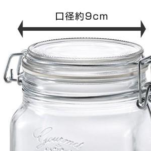 保存容器 フーディージャー 角型 750ml ガラス製 3個セット