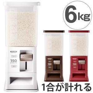 米びつ 計量米びつ 6kg型 1合計量 プラスチック製 組み立て式 ( ライスストッカー 米櫃 5kg ライスボックス こめびつ キッチン用品