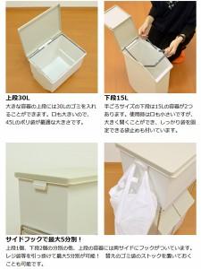 分別ゴミ箱 資源ゴミ 分別ワゴンペール 60L キャスター付き ( キッチン 5分別 )