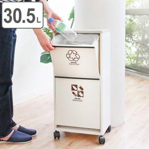 ゴミ箱 資源ゴミ分別ワゴン(ワイド)2段( ごみ箱 ゴミ箱 分別 ダストBOX くずかご ダストボックス )