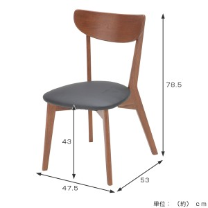チェア ダイニングチェア AZUL 2脚セット ( 椅子 )