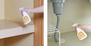 カビ取り カビが生えにくくなるスプレー 部屋用 ( リビング 安心 安全 ナチュラル洗剤 エコ洗剤 植物成分 )