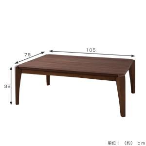 こたつテーブル 幅105cm ( 座卓 )