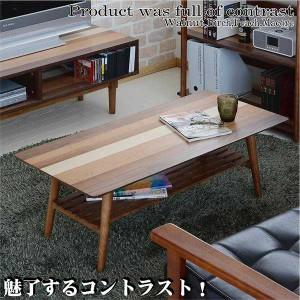 センターテーブル 角型 YOGEAR(ヨギア) 天然木製 幅100cm