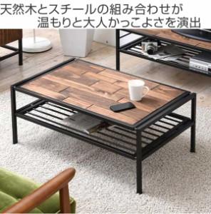 センターテーブル ローテーブル GRANT 天然木 スチールフレーム 幅90cm ( 木製天板 アイアンフレーム )