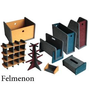 ファイルスタンド フェルト フェルメノン