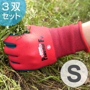 作業手袋 パワフルフィット 3双組 S