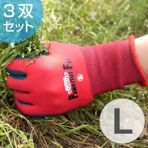 作業手袋 パワフルフィット 3双組 L