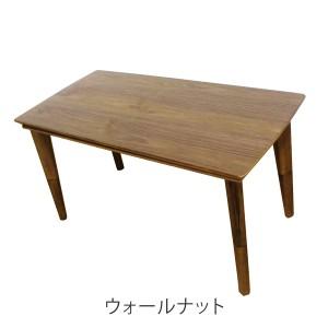 家具調こたつ 座卓 テーブル 諏訪 高さ調節機能 幅120cm ( ローテーブル 2WAY オールシーズン )