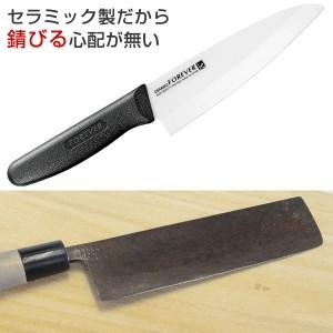 セラミック包丁 三徳包丁 刃渡り16cm ( ナイフ )