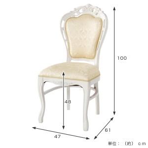 ダイニングチェア 椅子 クラシック調 姫系 Fiore アラベスク模様 白家具 座面高48cm ( 輸入家具 ヨーロピアン )