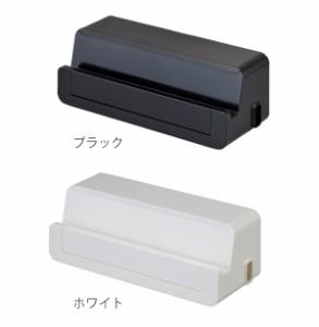 テーブルタップステーション 充電スタンド スマホ・タブレット・モバイル用 2個セット ( 充電器 収納ケース )