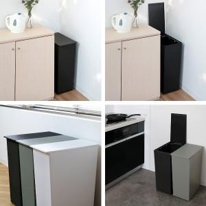 ゴミ箱 ふた付き kcud クード スリム ( おしゃれ シンプル キッチン 台所 シンプル スタイリッシュ )