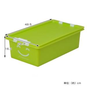 キッズ収納 ハッピーケース ミニ 収納ボックス 3個セット
