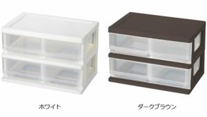 収納ケース 2段4杯 引き出し カラーボックス用 コワケース プラスチック製 ( 積み重ね 連結 )