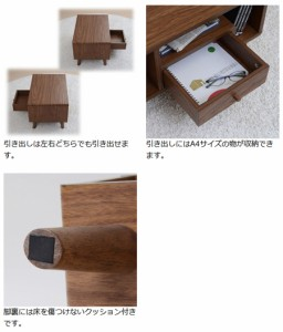 ローテーブル ピコ 木目調 引き出し付 幅60cm