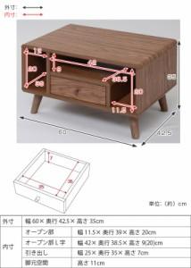 ローテーブル 引き出し付 北欧風 Pico 幅60cm ( コンパクト 小さめ 木製 ナチュラル )