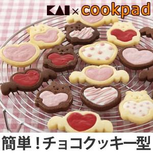 チョコクッキー型 抜き型 スタンプ ハート クマ