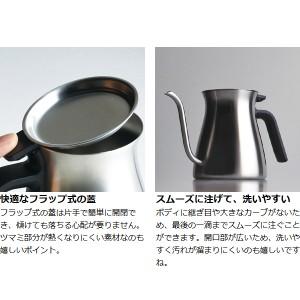 ケトル ブラック POUR OVER KETTLE プアオーバーケトル ステンレス鋼 900ml ( コーヒーケトル ステンレス )