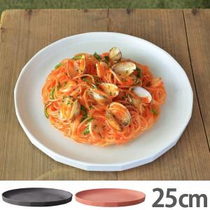 キントー KINTO プレート 25cm プラスチック 食器 割れにくい食器 アルフレスコ ( 皿 食洗機対応 割れにくい アウトドア オシャレ 大皿