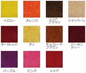 玄関マット 屋内用 スタンダードマットECO 90×165cm 暖色系  ( エントランスマット 洗える )
