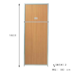 パーテーション マグネットパーティション 高さ182cm 幅60cm ( 間仕切り )