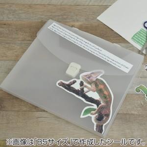 ラベルシール インクジェットプリンター用 デコフォト L判サイズ 光沢フィルム 白無地 8枚入り
